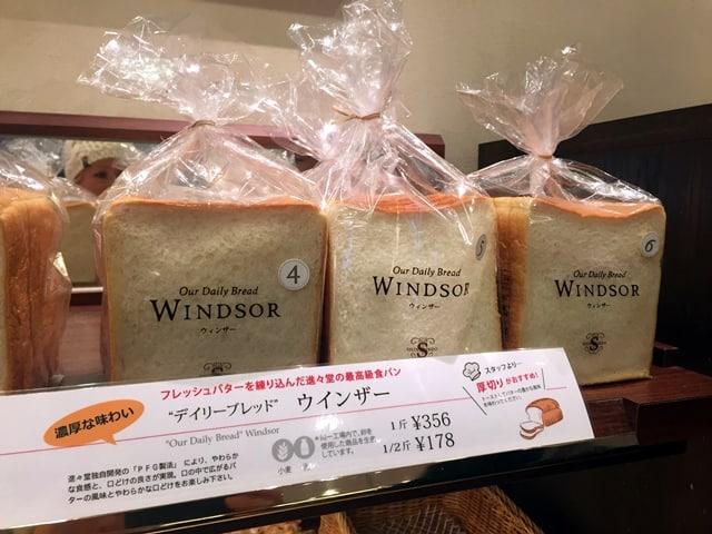 Japanese Milk Bread in Tokyo